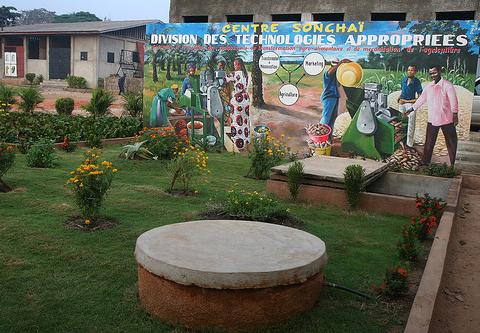 Centre-Songhai-fr