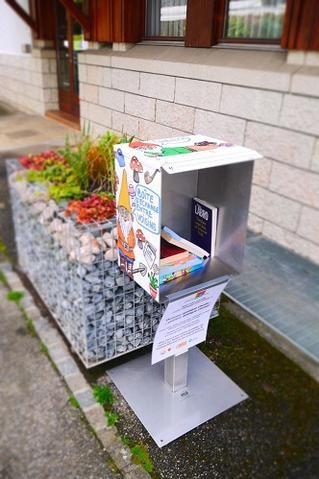 echange box
